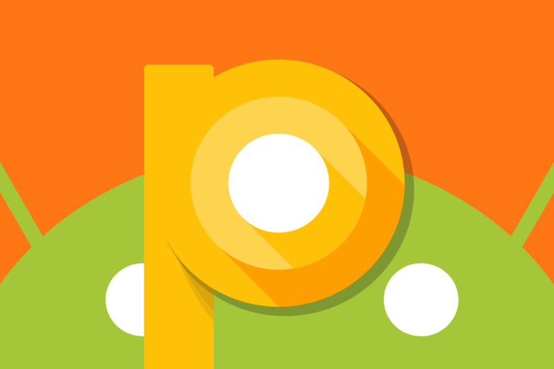 android p launcher apk