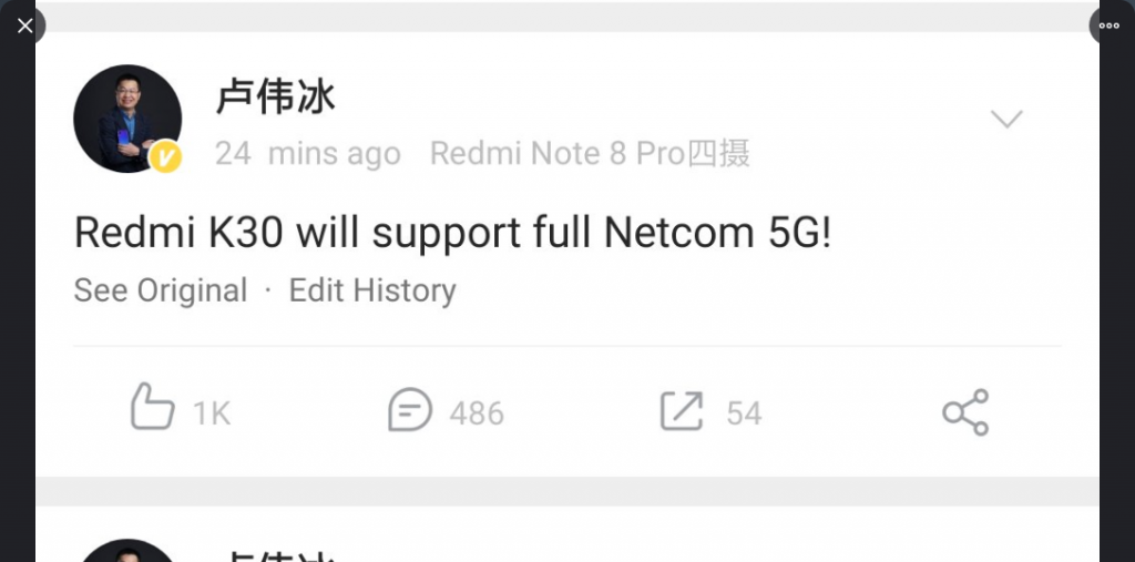 redmi k30 will have 5g support