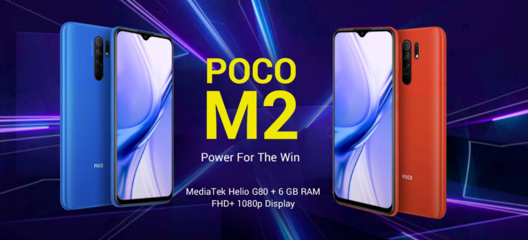 poco m3 specifications price