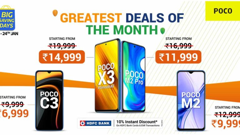 flipkart republic day sale poco offers